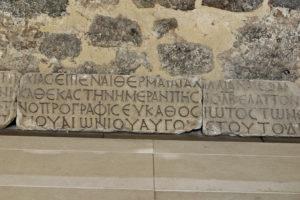 """Iscrizione """"Castello Ursino"""""""